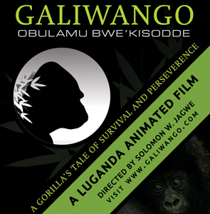 galiwango_film